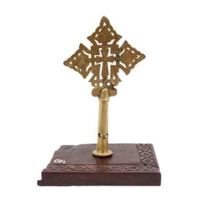 Contemporary Ethiopian Gojam Processional Cross